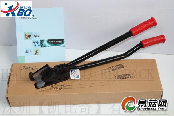 H410剪刀6