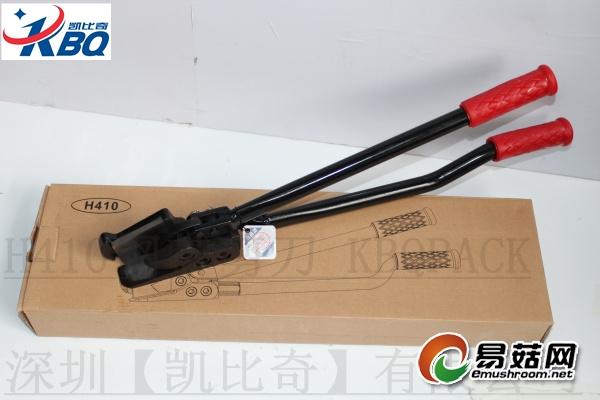 H410剪刀4