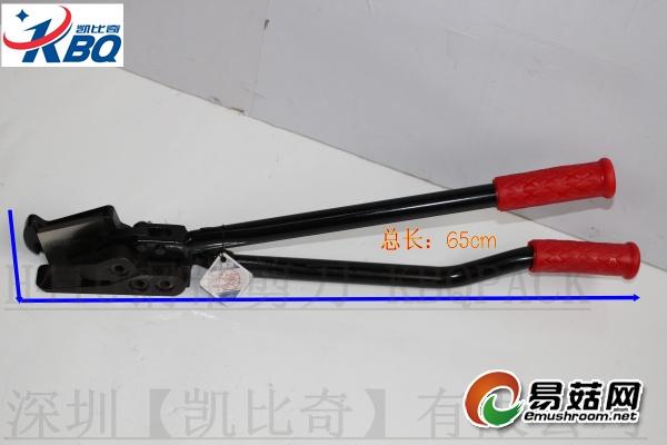 H410剪刀2