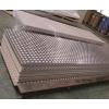 5052O态铝板 5754铝棒 5056铝花纹板 船用铝管