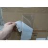 淄博pe背胶袋 印字印刷背胶袋 物流贴箱袋定做