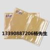 烟台pe背胶袋 印字印刷背胶袋 防静电背胶袋 塑料透明背胶袋