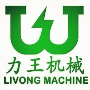 河南力王机械设备有限公司