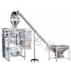 衡水市薯片包装机,食盐包装机,薯条包装机