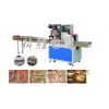 衡水市糖酥枕式包装机,月饼枕式包装机,巧克力包装机