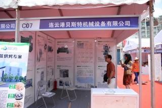 连云港贝斯特机械设备有限公司 (3)