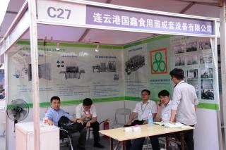 连云港国鑫食用菌成套设备有限公司 (4)
