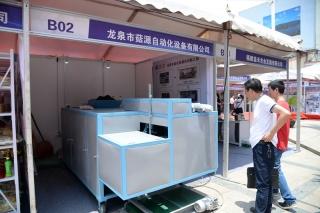龙泉市菇源自动化设备有限公司 (2)