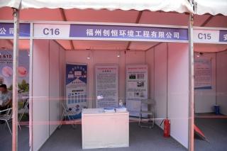 三明市鸿达智能农业设备有限公司 (5)