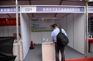 深圳市万友工业设备有限公司 (1)