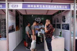 漳州金黑宝食用菌机械有限公司 (2)
