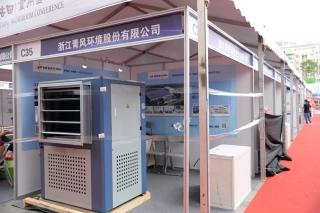 浙江青风环境股份有限公司 (2)