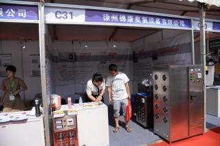 徐州锦康臭氧设备有限公司 (5)