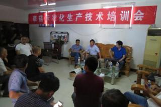莘县草菇标准化生产技术培训会成功举办
