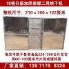 30格烘干机 竹笋羊肚菌香菇银耳鱼虾竹荪药材 野生菌子烤箱