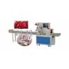 衡水市酸奶饼枕式机,山楂片枕式包装机,蛋糕工具包装机