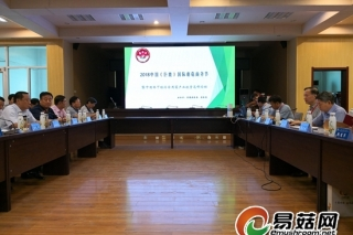 首届中国(巨鹿)国际蘑菇商务节暨中国林下经济食用菌产业扶贫高