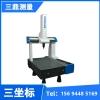 影像测量仪 三坐标仪 三坐标测量机设计