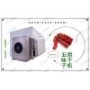 国信中药材烘干机生产厂家 大型全自动多功能节能型中药渣烘干机