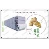 国信箱式蔬菜烘干机 空气能热泵小型蔬菜烘干机 网带烘干机