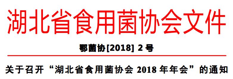 QQ截图20180702085459