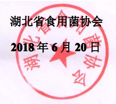 QQ截图20180702085748