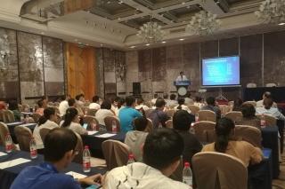 中国菌物学会年会专题论坛承办的征集通知