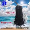 专业生产潜水排污泵 质保两年,货期短服务好WQ5.5