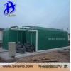 一体式污水设备 地埋污水处理设备 生活污水处理站,整套设备