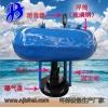 玻璃钢浮筒潜水搅拌机 FQJB3/8