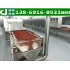 复合调料杀菌设备厂家