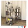 黄油润滑油全自动包装机,机用润滑油包装机厂家