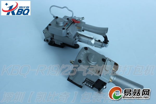 气动打包机KBQ-R19 12