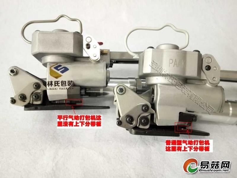 LP-19平行气动打包机2