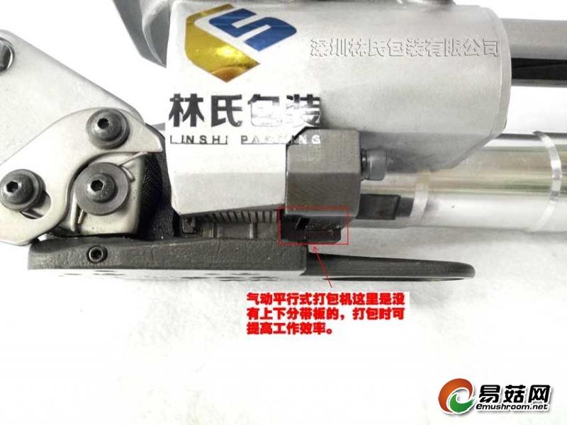 LP-19平行气动打包机3