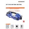 回收二手ORT260打包机STB73打包机