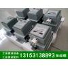 进口三星水冷磁控管OM75P-11-EDYF