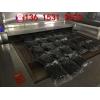 环保型黑西瓜子杀菌设备 袋装食品杀菌机