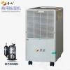 商业办公抽湿机 工业除湿机DH-580A 广东除湿器
