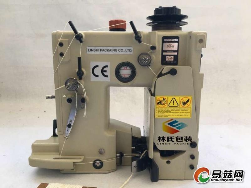DS-8缝包机