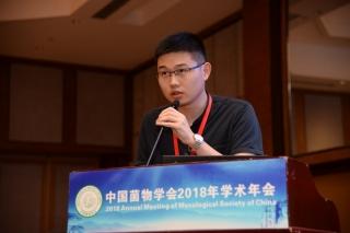 张鲜:龙门河国家森林公园大型真菌多样性 (5)