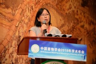 徐章逸:中国香菇种质资源携带的真菌病毒及主要病毒快速检测和脱除技术研究 (3)