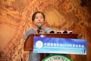 宋晓霞:中国香菇种质资源细胞核和细胞质分型研究 (2)