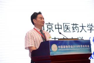 谭仁祥:共生微生物的化学生物学研究 (9)