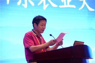 闭幕式:张修国教授总结讲话 (4)