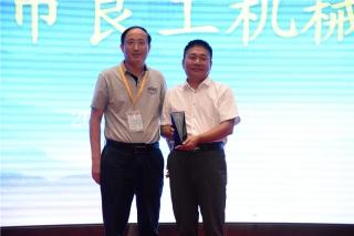 突出贡献奖:诸城市良工机械有限公司 (2)