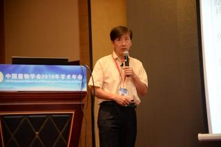 李泰辉:腹菌类及其他蕈菌 (4)