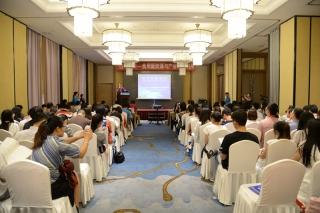 郭良栋:中国菌物学会党委会议 (5)
