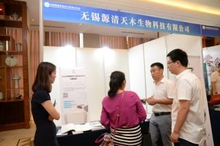 精品展:无锡源清天木生物科技有限公司 (3)