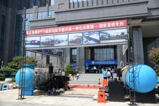 精品展:诸城市良工机械有限公司 (3)